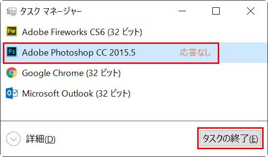 20161015r229
