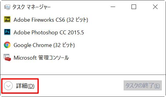 20161015r230