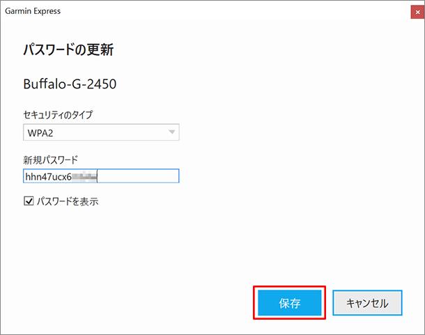 20161105r47