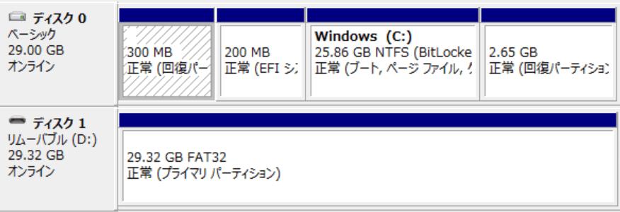20161029b