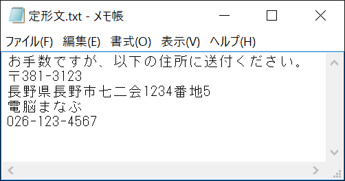 20170107r02