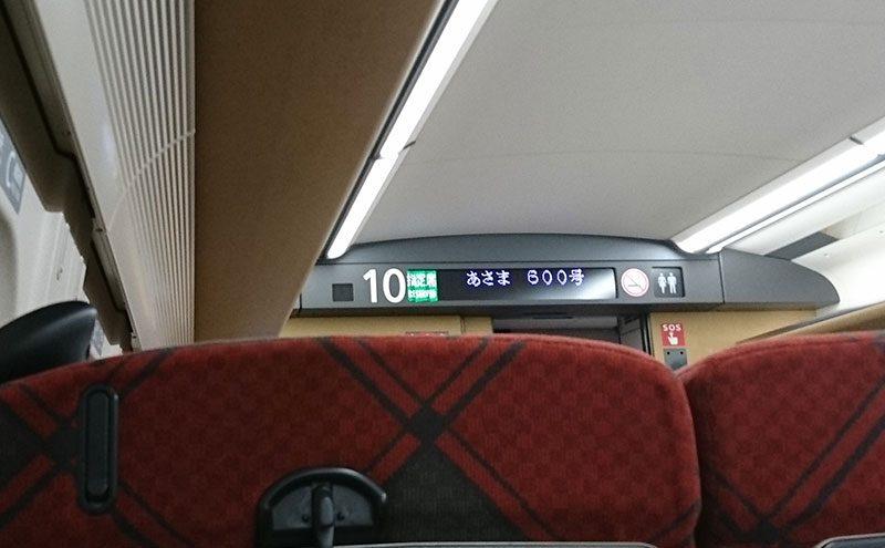 20170107r166