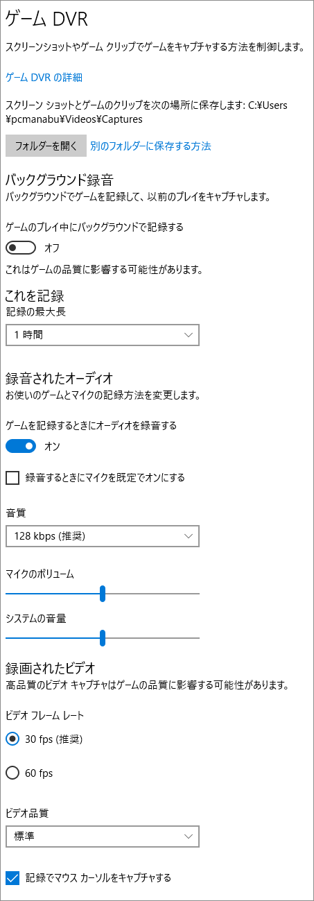 20170107r562