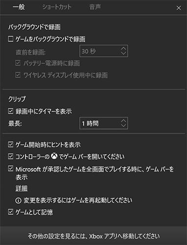 20170107r565