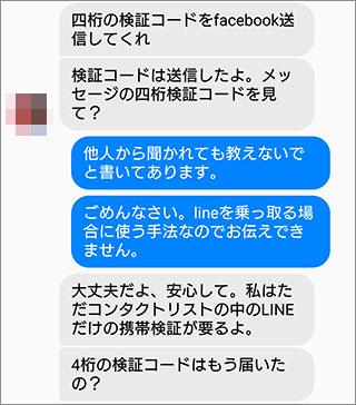 20170107r75