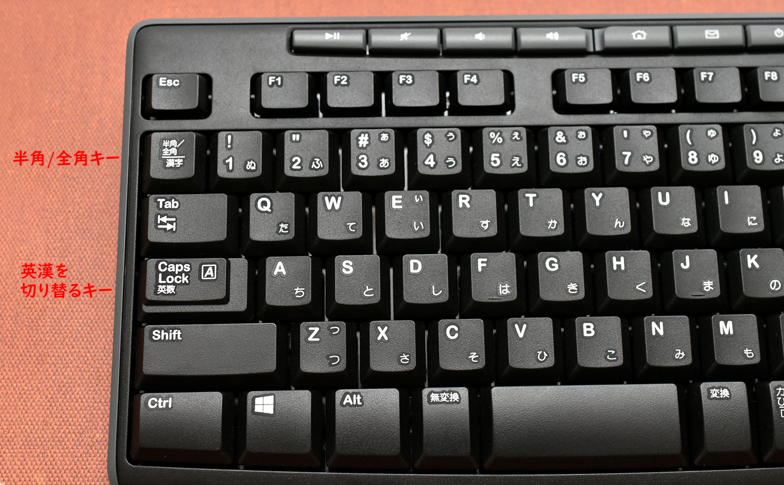 変換 パソコン 大文字