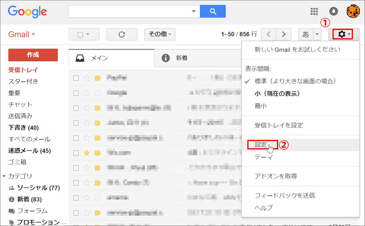 Gmailの送信元 From のアドレスを自由自在に変更する Pcまなぶ