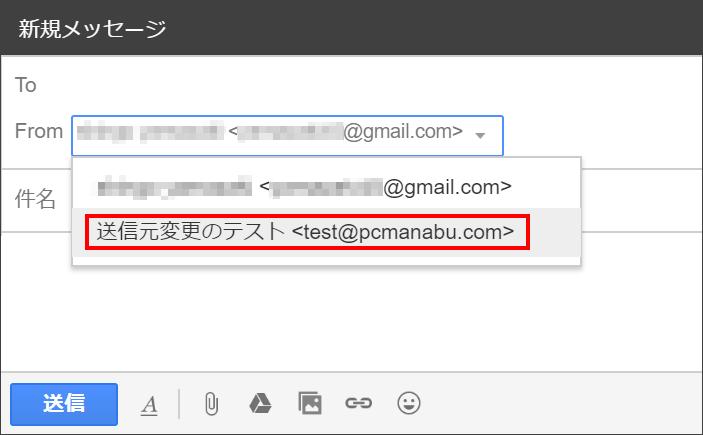 メール 変更 g アドレス