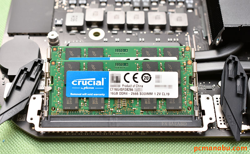 Mac mini 2020のメモリを変更する方法とM1搭載Mac miniについて - PCまなぶ