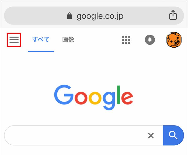 調べ 方 読め pc 漢字 ない
