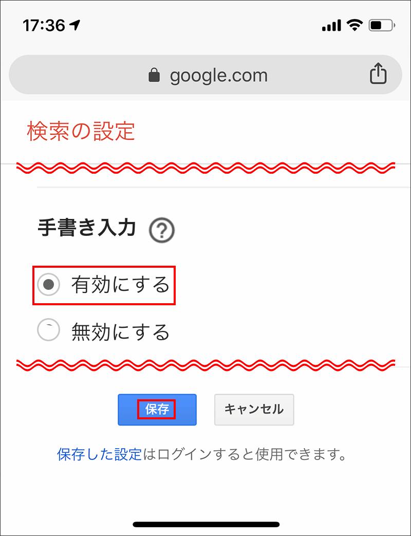 方 漢字 読め 無料 調べ ない