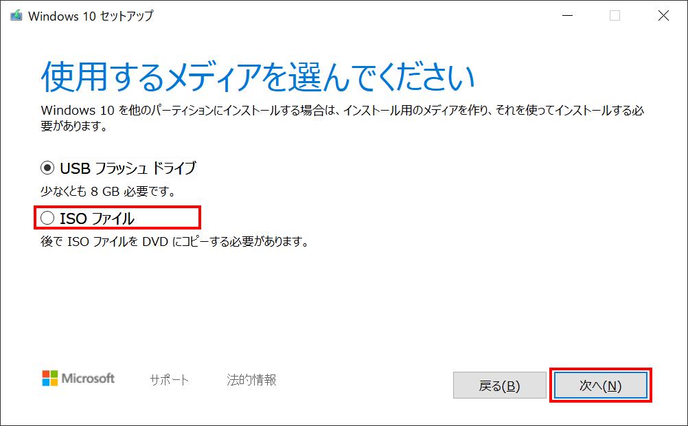 へ ウィンドウズ 7 から 10 ノートパソコンが重いです。Windows7から10に変えてから、重くなってしま