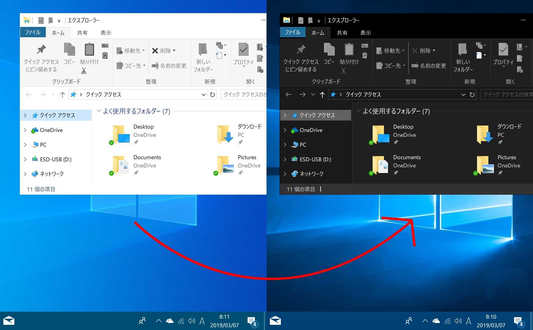 Windows 10 奥が深い ライトモードとダークモードの切替 Pcまなぶ