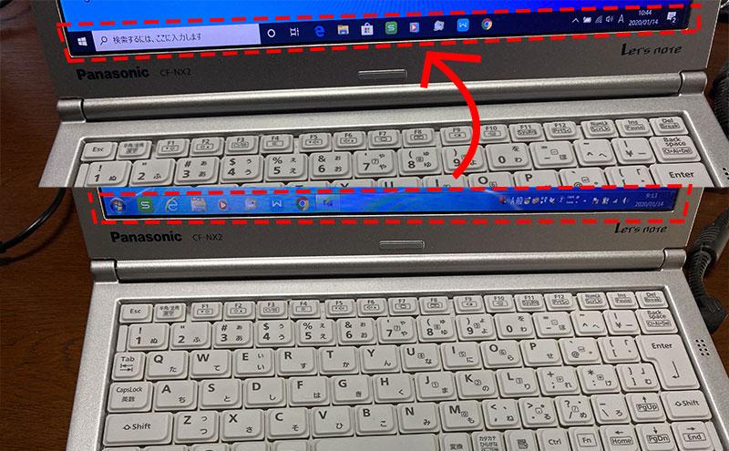 へ ウィンドウズ 7 から 10 Windows 7の「お気に入り」を10に移行するには?
