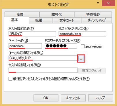 620140101r10