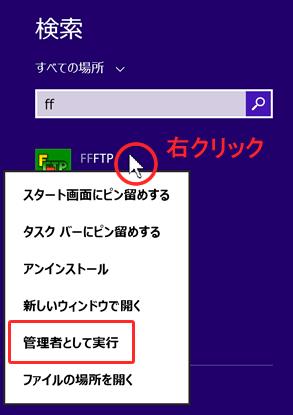 620140101r14
