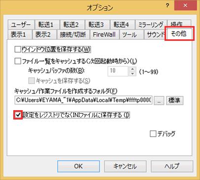 620140101r16