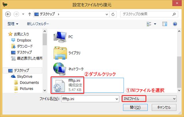 620140101r19