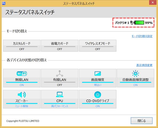 20140314r55